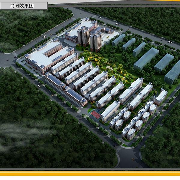 来宾市迁江华侨工业园人才公寓小区项目
